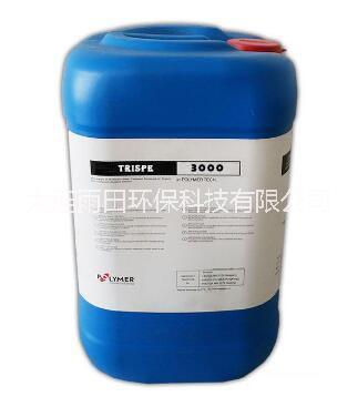 TRISPE®3000高效阻垢/分散剂 3000高效阻垢剂