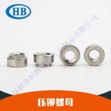 厂家直销不锈钢铁圆形压铆螺母CLS-M3-0/1/2 英制压铆件 花齿螺母规格齐全批发