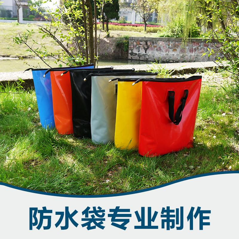 苏州防水袋生产厂家哪家好-供应商-厂家直销批发报价