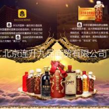 厂家直销 百年珍藏  美酒厂家  白酒招商  北京饭店百年珍藏   百年美酒批发