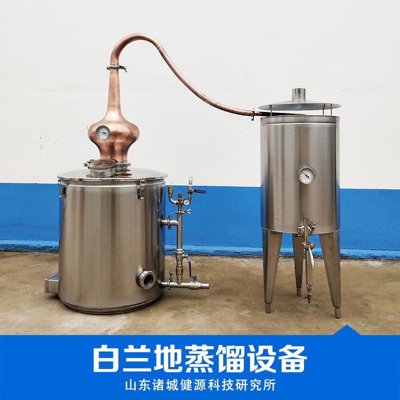 白兰地蒸馏设备 夏朗德蒸馏设备