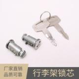 行李架锁芯 自行车行李架锁芯 高品质行李架锁芯 行李架锁芯的价格 厂家直销 品质保证