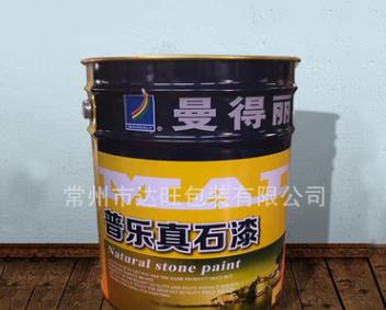 常州市20升油漆桶厂家马口铁包装桶 油漆桶涂料桶厂家可定制常州化工桶厂商