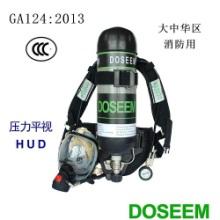 道雄CCCF消防空气呼吸器 RHZK6.8  道雄空气呼吸器 RHZK6.8