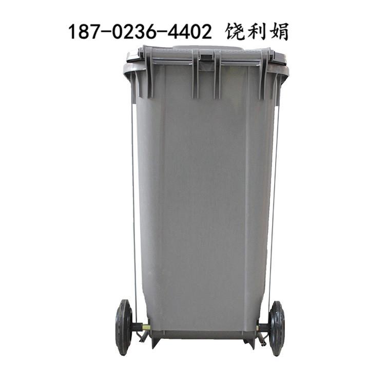 重庆厂家批发垃圾桶 分类环卫垃圾桶 塑料环卫垃圾桶垃圾箱 A240L垃圾桶