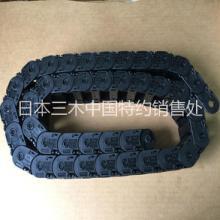 佳宝来拖链TKP45H25-30W58R50 日本椿本TSUBAKI塑料拖链批发