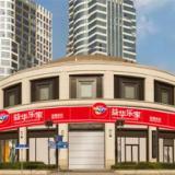 广东益华乐家便利店怎么样
