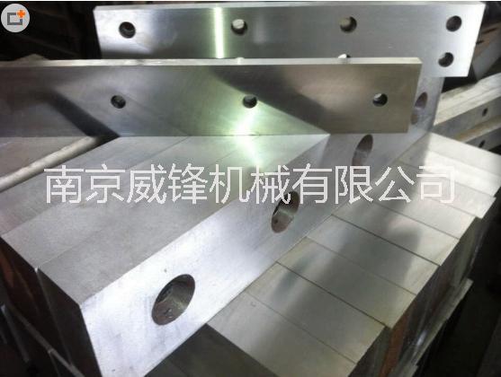 江阴华宏剪切机刀片生产厂家