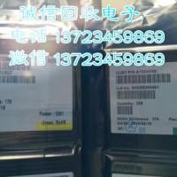 高价回收HX8399C 液晶驱动ic