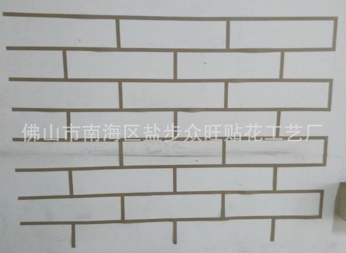 供应质感漆分格胶带 直销外墙专用胶带 外墙专用胶带厂家 工业产品胶带 牛皮卡纸外墙胶纸 质感漆分格胶带