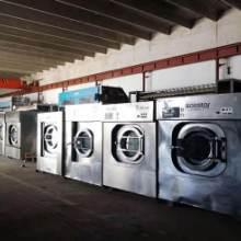 山东滨州二手力净牌全套水洗厂设备/二手宾馆布草洗涤设备批发