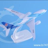 飞机模型波音B787-8南航金属梦幻客机仿真航模航空纪念宣传礼品摆件18cm