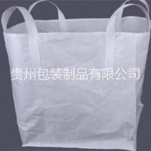 貴陽工程預壓噸袋貴陽市污泥噸袋貴州泥沙噸袋 貴陽噸袋貴陽編織袋廠家圖片