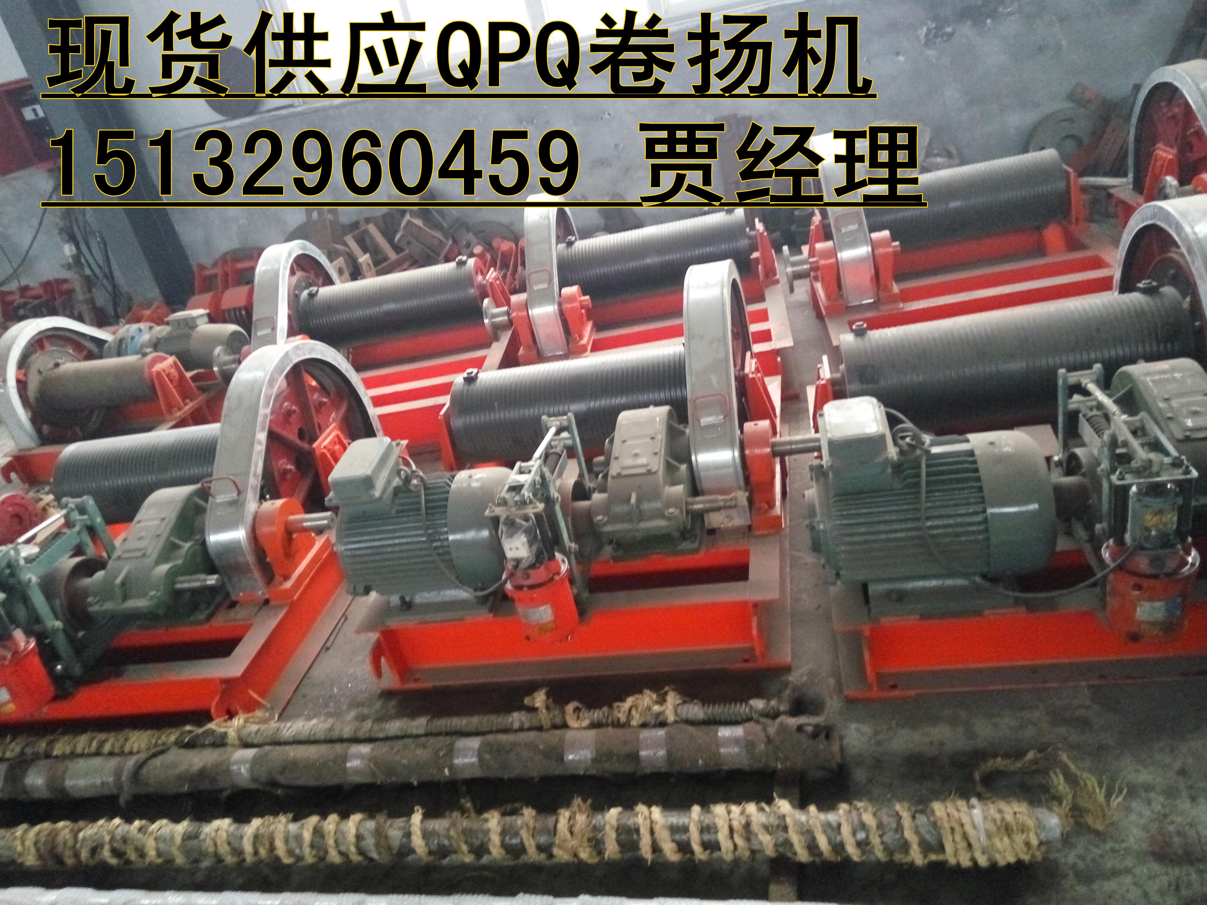 QPQ160KN卷扬式启闭机  100kn单吊点卷扬机