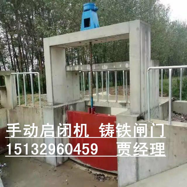 1米*1米铸铁闸门  河道给排水铸铁闸门
