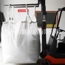 铜仁方形编织袋贵州上下开口吨袋 铜仁方形编织袋贵州圆形集装袋批发