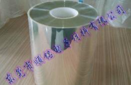 双面PET硅油膜(离型膜/聚酯薄膜/离型薄膜