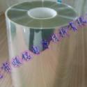 双面PET硅油膜(离型膜)图片