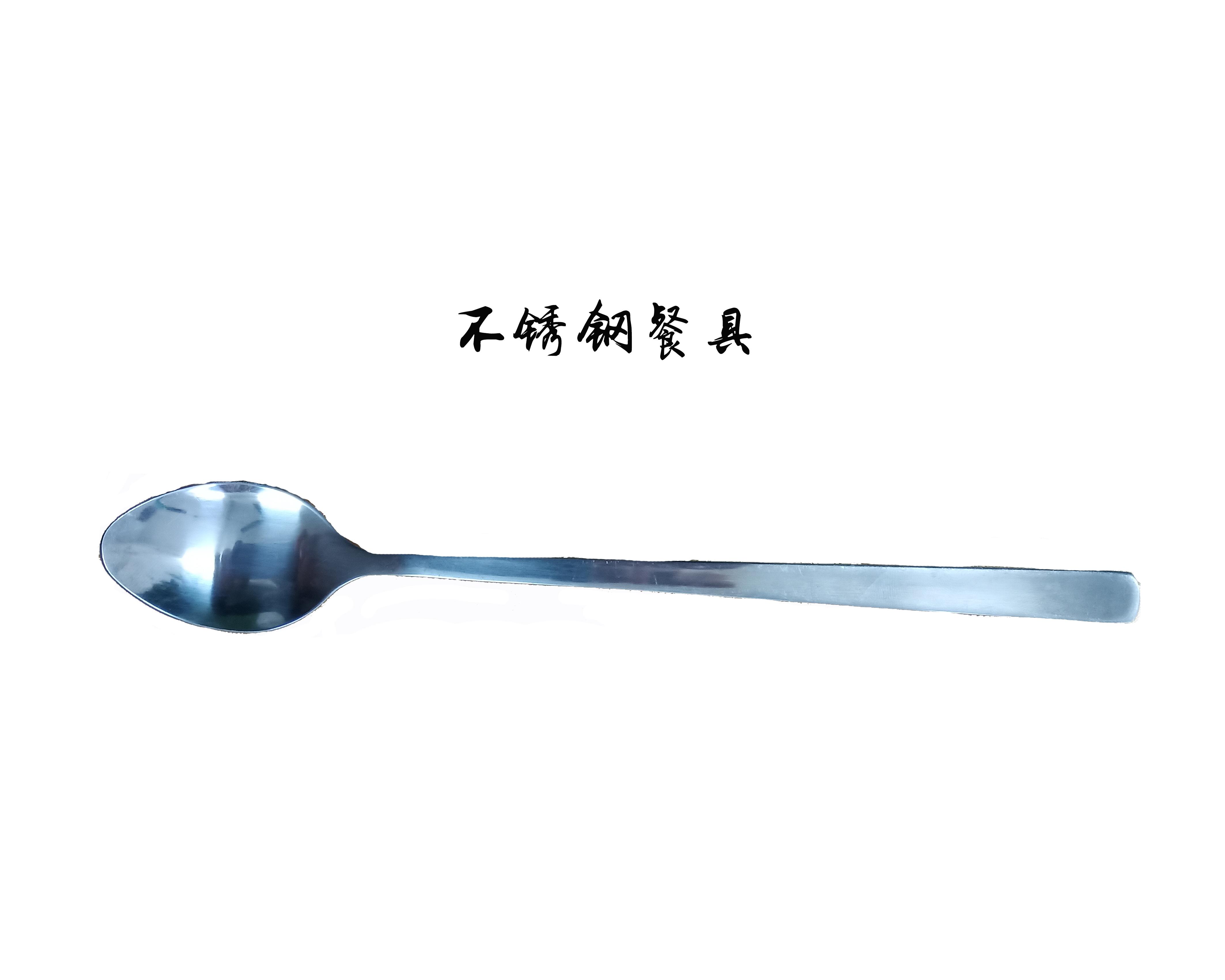 不锈钢餐具供应商 不锈钢餐具定制 不锈钢餐具 不锈钢餐具生产厂家 不锈钢餐具报价