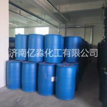 供应工业级次氯酸钠 污水处理消毒杀菌 漂白水批发