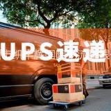 双清包税空派专线/香港美国双清包税空派专线公司/电话/价格