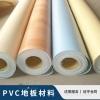 PVC地板材料图片