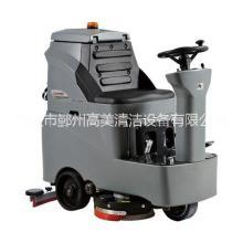 杭州驾驶式洗地机 杭州洗地机价格 工厂车间小型电动洗地车
