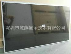 毛巾机用液晶显示屏 液晶屏 10.1寸LCD液晶屏价格