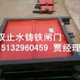 双向止水铸铁闸门厂家 双向止水铸铁闸门600*600mm