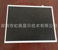 14寸LCD液晶屏 液晶屏 15寸LCD液晶屏厂家