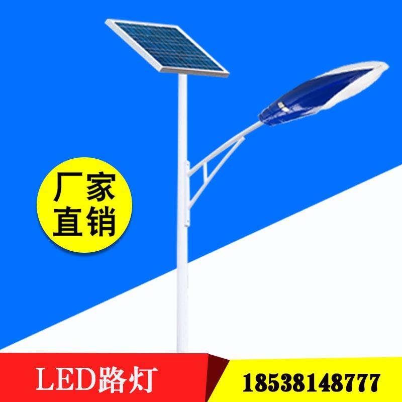 河南太阳能路灯厂家 太阳能路灯哪家好 河南太阳能路灯供应商 太阳能路灯批发