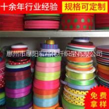 织带 织带厂家 织带供应商 织带批发 织带报价 织带直销