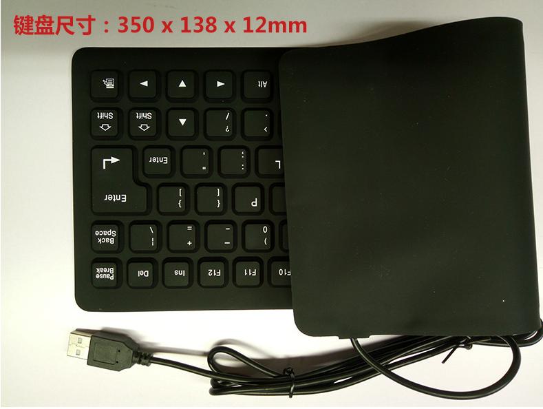 优质硅胶键盘供应商  批发85键优质防水防尘软键盘折叠  85键防水硅胶键盘  防水防尘硅胶键盘
