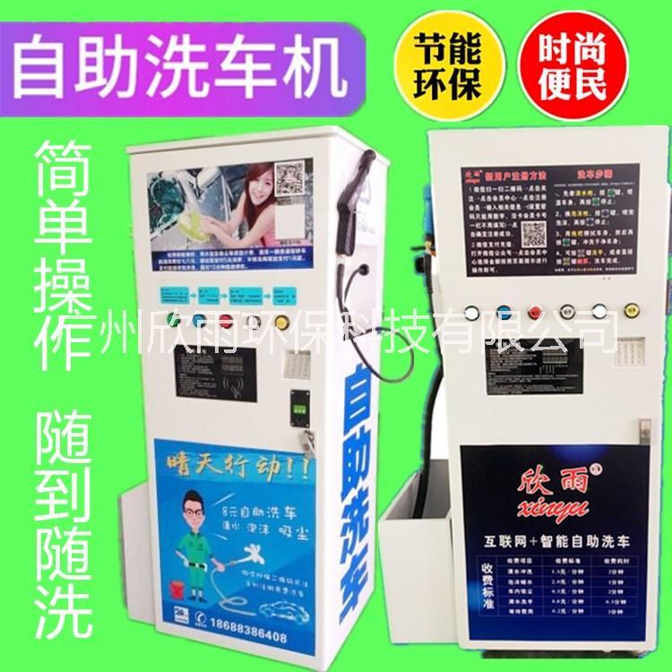 洗车机图片/洗车机样板图 (1)