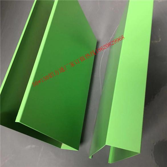 铝方通吊顶图片/铝方通吊顶样板图 (2)