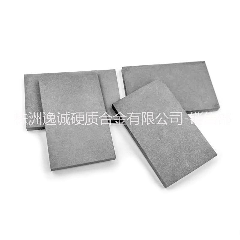 株洲硬质合金精磨板材