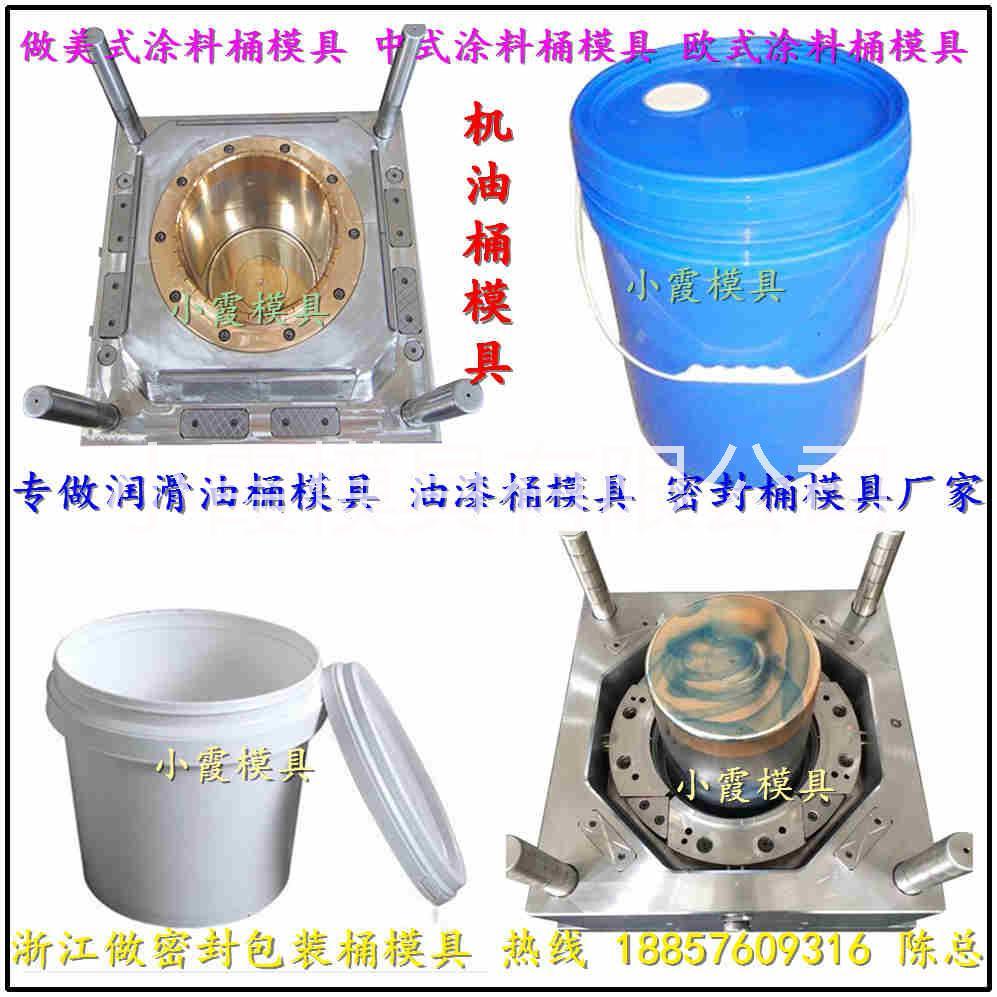 10升乳胶桶塑料模具 结构