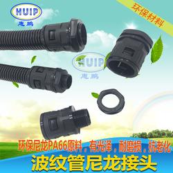 厂家直销波纹管快速接头SMG-AD21.2-M20直插式波纹管接头