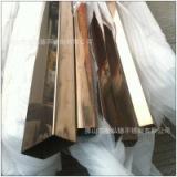 定制生产加工不锈钢彩色管 黄钛金不锈钢管 不锈钢玫瑰金管