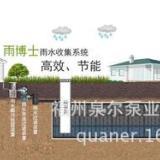 设计制作海绵城市福建雨水收集系统 三明雨水收集系统 南平雨水收集系统 福建雨水收集系统 福清雨水收集系统