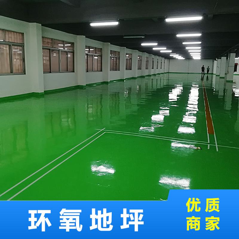 广西环氧地坪漆 环氧地坪施工 厂房环氧地坪 车间环氧地坪