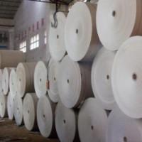 400克韩松白底白 进口吸塑纸 包印刷吸塑 厂家直销