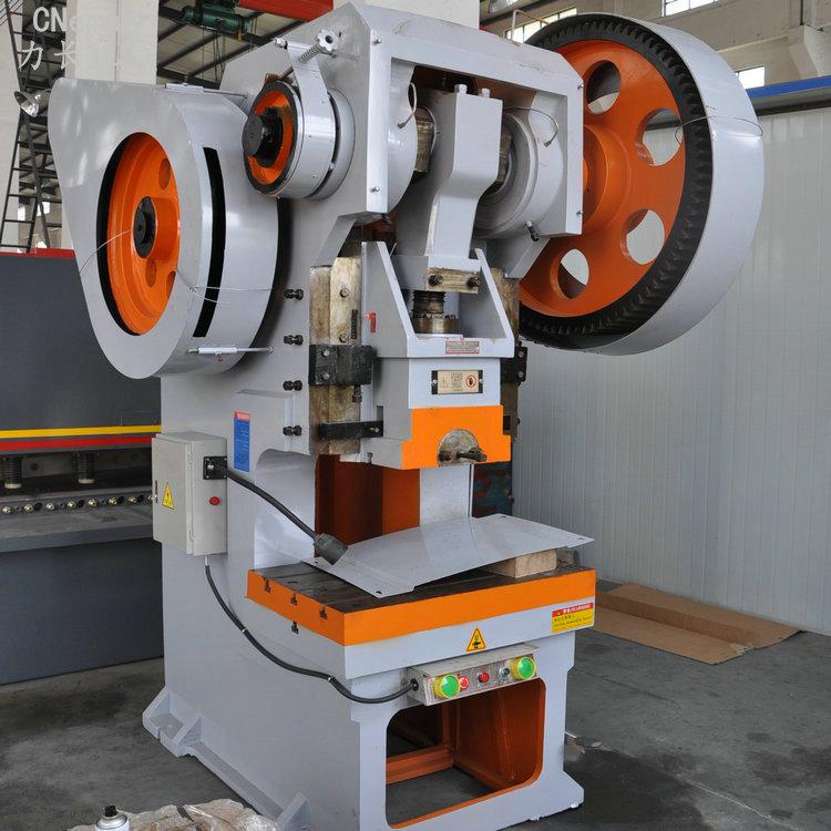 马鞍山力长机械供应J23/21S 品牌推荐压力机(冲床)