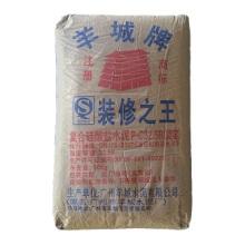 广州羊城水泥 复合硅酸盐325装修水泥价格 厂家直销羊城牌水泥