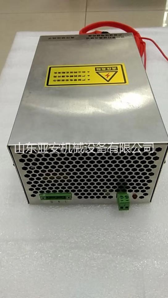 微波理疗专用0-200W可调电源磁控管  微波理疗专用0-200W可电源