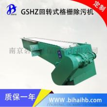 GSHZ – 700 × 1500-5 回转式格栅除污机 网篦式捞渣机图片