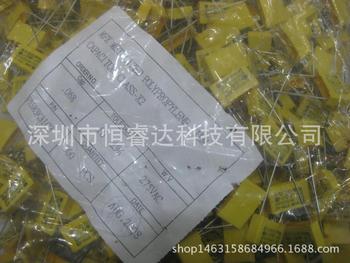 厂家直销  安规电容  厂家直销插件X2安规电容683K 275V 0.068UF 68NF P10MM 13*12*6