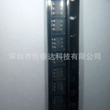 厂家直销 启达原装IC  供应全新原装现货 启达原装IC CR6853T CR6853J DIP8 SOT23-6