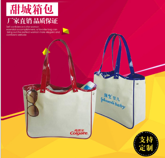 上海丝印帆布礼品袋  广告袋  棉布袋  购物袋  牛津布袋   杜邦纸袋 上海帆布袋厂家