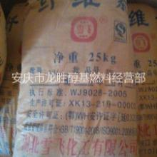 安庆市消化棉厂家_优质供应硝化棉厂家/欢迎订购